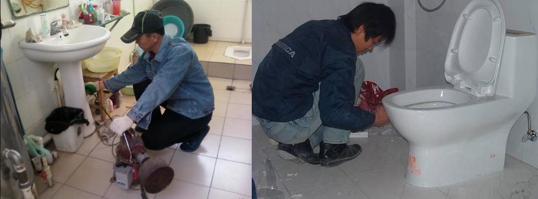thông tắc nhà vệ sinh tại Hoàng mai